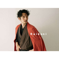 Raikeni Kimono Jepang | Kimono Pria | Jaket Jepang | Cardigan Jepang |