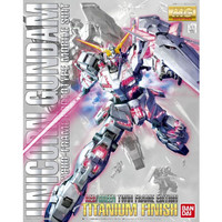 MG 1/100 RX-0 UNICORN GUNDAM (RED OR GREEN FRAME TWIN FRAME EDITION