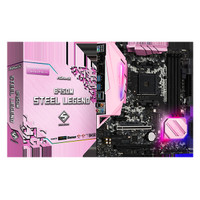 ASROCK B450M STEEL LEGEND - PINK Limited Edition