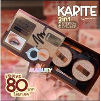 KARITE 2in1 EYEBROW AND GEL EYELINER