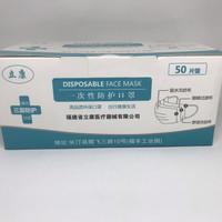 Masker medis anti virus 3ply 50 pcs (free hand sanitizer 100 ml)