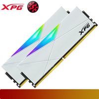 ADATA AX4U300038G16A-DW50 | Memory Spectrix D50 16GB (2x8GB) DDR4 3000