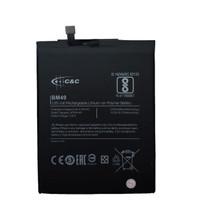 Batre Baterai Battery Xiaomi Mi Max 1 BM49 merk C&C