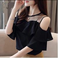 [Miss 518 black RO]blouse wanita mosscrepe black
