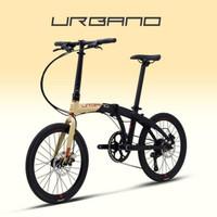 Sepeda Lipat Polygon URBANO 5 2021