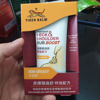 Tiger Balm Neck & Shoulder Extra Hot - Non Greasy / Balsam Otot