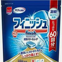 Finish Power Cube Dishwasher Detergent isi 60pcs