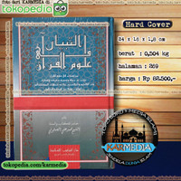 Kitab At Tibyan Fi Ulumil Quran - Darul Islamiyyah - Karmedia