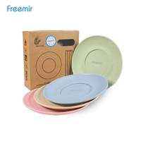 Freemir Piring Wheat Straw Plate 1 Set isi 4 pcs warna warni