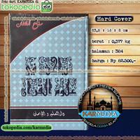 Kitab Mabahits Fi Ulumil Quran - Dar Alam Wal Iman - Karmedia