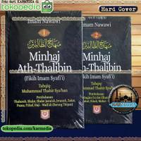 SET Minhaj Ath-Thalibin Jilid 1 & 2 Fikih Imam Syafii - Pustaka Azzam