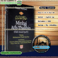 Minhaj Ath-Thalibin Jilid 1 - Fikih Imam Syafii - Pustaka Azzam