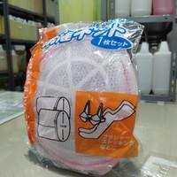 Bra Laundry Bag / Jaring Laundry Silinder untuk BH