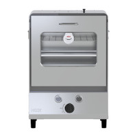 Oven Gas Portable Stainless Steel HO-GS103