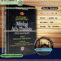 Minhaj Ath-Thalibin Jilid 2 - Fikih Imam Syafii - Pustaka Azzam