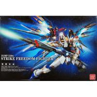 PG Strike Freedom Gundam Daban Model 1/60 PERFECT GRADE