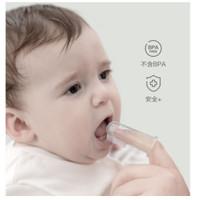 SIKAT GIGI GUSI BAYI dan Lidah Bayi Free Kotak Teether Bayi- SOSOYO