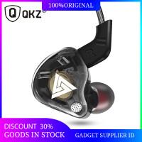 QKZ AK6 Earphone Headset Super Bass Dual Driver HiFi Gaming Headset