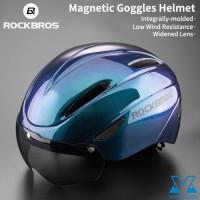 Helm Sepeda Rockbros kacamata Magnetic Visor Bike Helmet Original - Gradient Blue