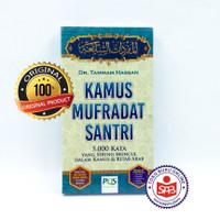 Kamus Mufradat Santri - Tammam Hassan