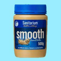 Sanitarium smooth peanut butter (500g)