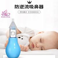Vakum Ingus Alat Pembersih Hidung untk Bayi Baru Lahir Nasal Aspirator