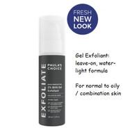 Paula's Choice Paula Skin Perfecting 2% BHA Gel Exfoliant 100ml