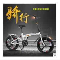 Sepeda Lipat 20 inch Velg Racing Palang 3 dan ada keranjang Import