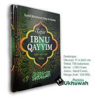 Tafsir Ibnu Qayyim Tafsir Ayat ayat Pilihan