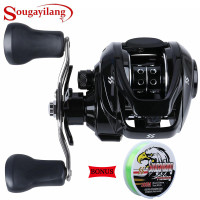 H 7.21 High Speed Baitcasting Fishing Reel 210g Long Casting Fishing