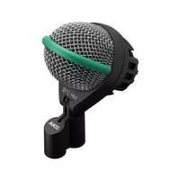 AKG D112 MkII - Professional Dynamic Bass Drum Microphone