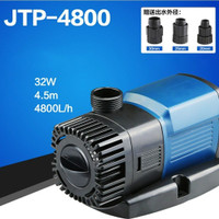 Original SUNSUN JTP-4800, Variable Frequency Submersible Pump