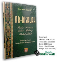 Ar Risalah Imam Syafii