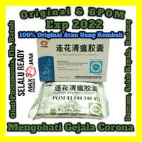 Lianhua Qingwen Capsules BPOM (24 Butir) Obat Batuk Flu Radang Sendi - BPOM Resmi