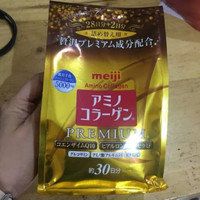 meiji amino collagen premium gold