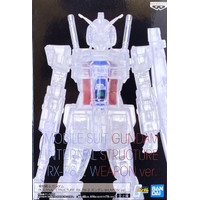 BANPRESTO GUNDAM INTERNAL STRUCTURE RX-78-2 CORE FIGHTER COLOR VER