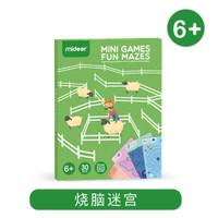 TweedyToys - Mideer Mini Games Fun maze / Colouring pixel / Dot to dot