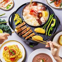 Electric Hot Pot 2 in 1 Alat Panggang Elektrik Multifungsi BBQ Korean
