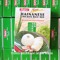 SingLong Hainanese Chicken Rice Mix 90gr / Bumbu Nasi Ayam Hainam