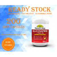 NATURES WAY GLUCOSAMINE AND FISH OIL 200 SOFT CAPSULES