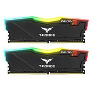 Team Delta DDR4 2X16GB 3600Mhz RGB LED - Black Heatspreader