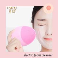 Facial Cleansing Brush Electric Murah & Praktis - Merah Muda