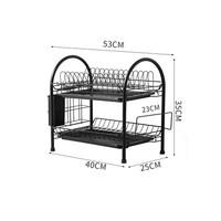 Rak Dapur Pengering Piring Rak Multifungsi & Penyimpanan Piring - 1024 - 2 Tingkat