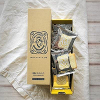 Tokyo Milk Cheese Factory Honey & Gorgonzola Cookies - 10 pieces