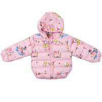 Girl Winter Pink Jacket / Jaket Winter anak Perempuan - MOEJOE