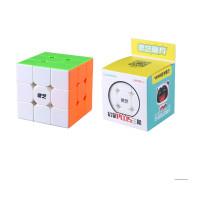 RUBIK 3X3 - 3x3 QiYi QiMeng Plus 9cm stickerless original