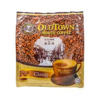 Kopi Old Town Classic 3 in 1 600 gr, Expired panjang, Halal