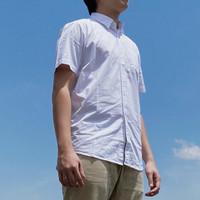 kemeja pendek putih formal - katun simple polos slimfit cowok pria