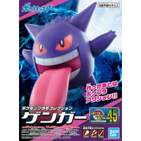 Pokemon Plastic Model Collection 45 Select Series Gengar