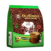 Kopi Old Town Hazelnut 3 in 1 600 gr, Expired panjang, Halal